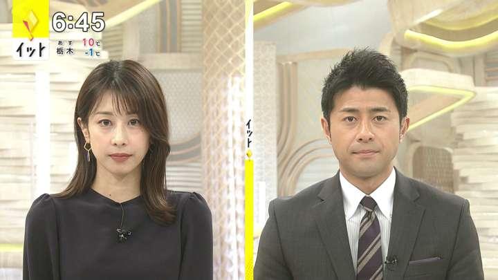 2021年02月16日加藤綾子の画像13枚目