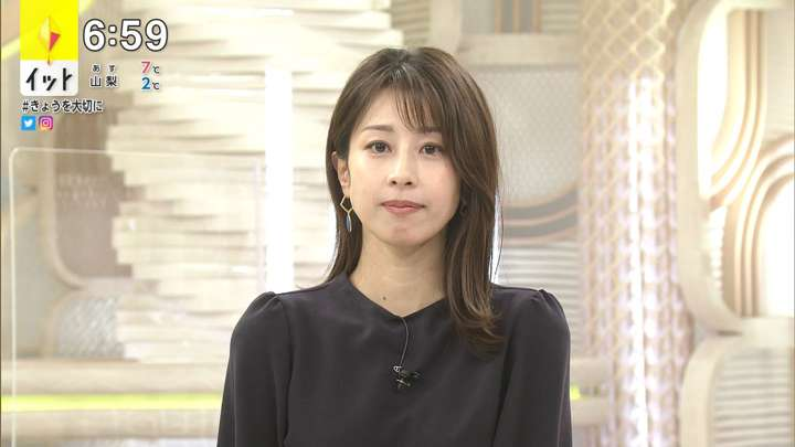 2021年02月16日加藤綾子の画像14枚目