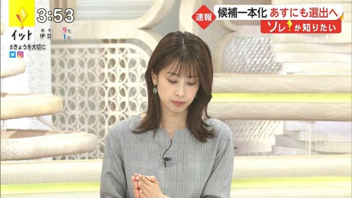 2021年02月17日加藤綾子の画像02枚目