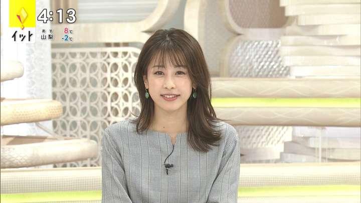 2021年02月17日加藤綾子の画像05枚目