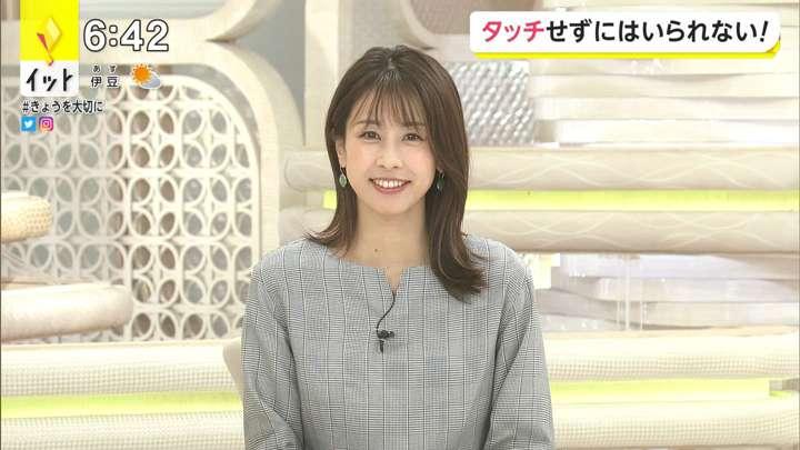 2021年02月17日加藤綾子の画像10枚目