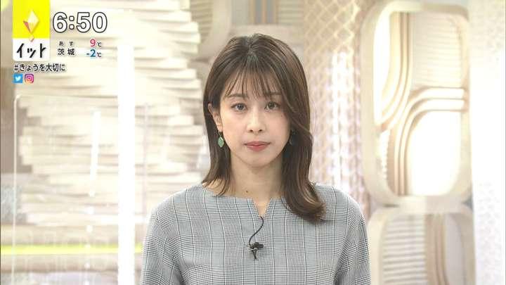 2021年02月17日加藤綾子の画像11枚目
