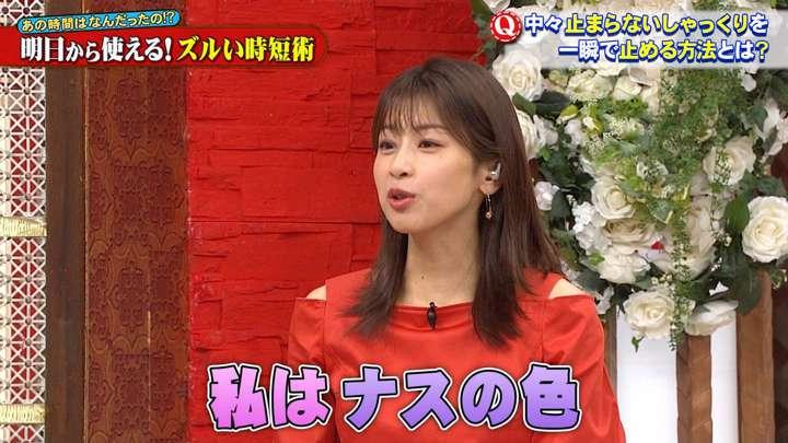 2021年02月17日加藤綾子の画像17枚目