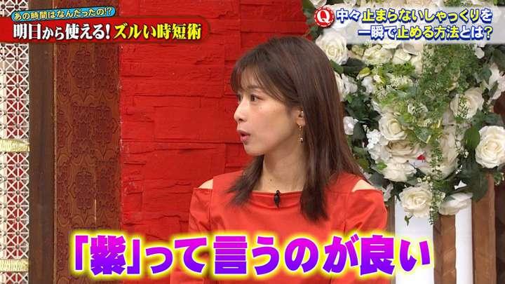 2021年02月17日加藤綾子の画像18枚目
