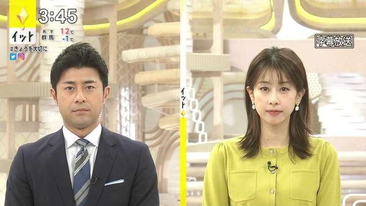 2021年02月18日加藤綾子の画像01枚目