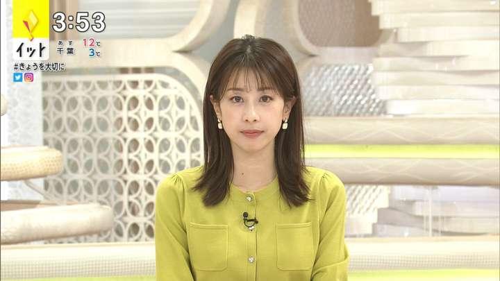2021年02月18日加藤綾子の画像02枚目