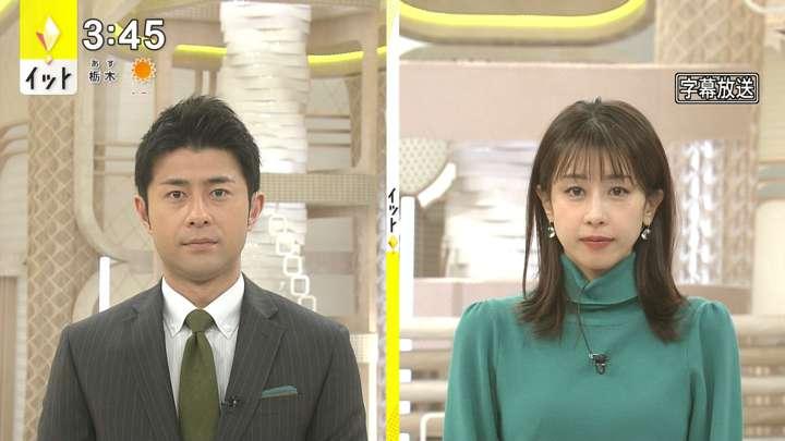 2021年02月19日加藤綾子の画像01枚目