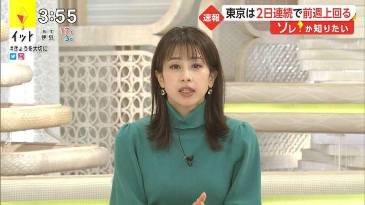 2021年02月19日加藤綾子の画像02枚目