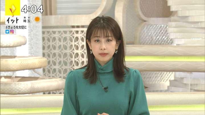 2021年02月19日加藤綾子の画像03枚目