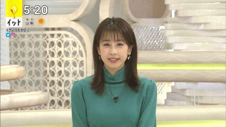 2021年02月19日加藤綾子の画像07枚目