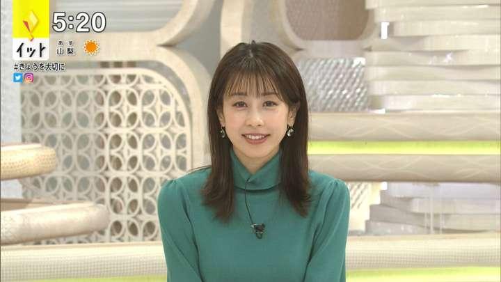 2021年02月19日加藤綾子の画像08枚目