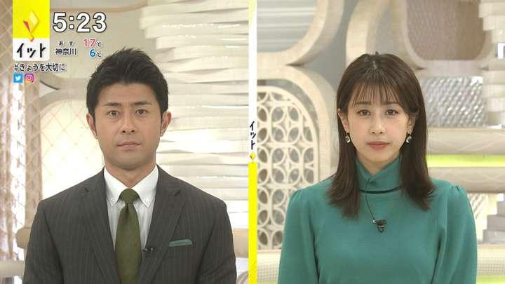 2021年02月19日加藤綾子の画像09枚目