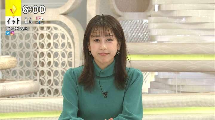 2021年02月19日加藤綾子の画像10枚目