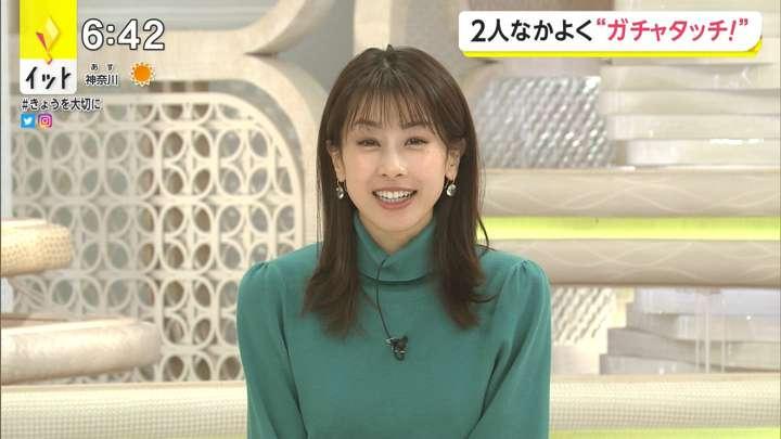 2021年02月19日加藤綾子の画像12枚目