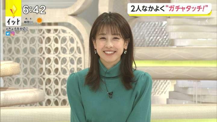 2021年02月19日加藤綾子の画像14枚目