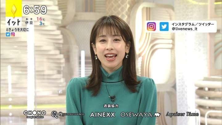 2021年02月19日加藤綾子の画像15枚目