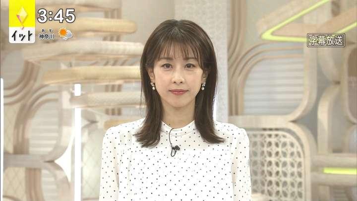 2021年02月22日加藤綾子の画像01枚目