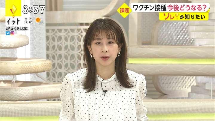 2021年02月22日加藤綾子の画像02枚目