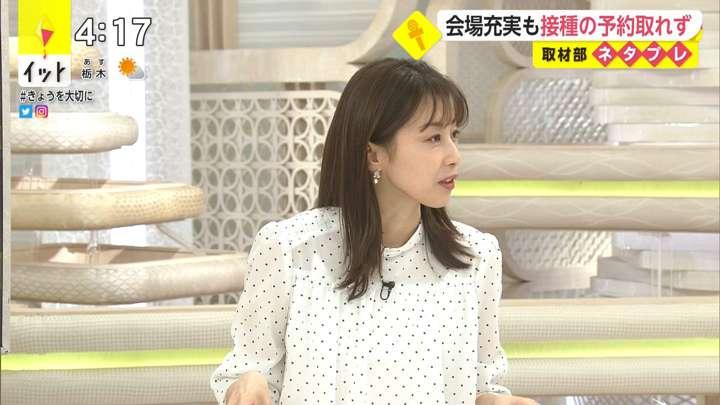 2021年02月22日加藤綾子の画像04枚目