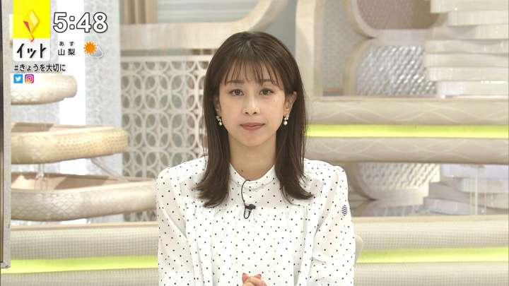 2021年02月22日加藤綾子の画像09枚目
