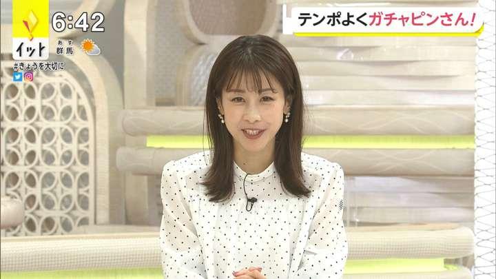 2021年02月22日加藤綾子の画像11枚目