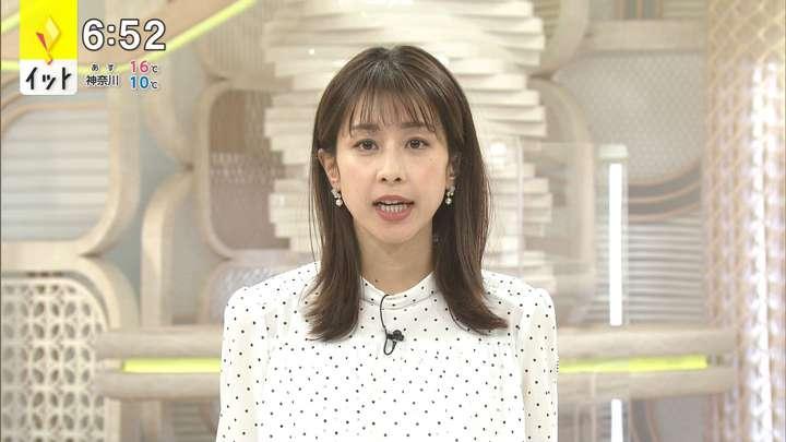2021年02月22日加藤綾子の画像12枚目