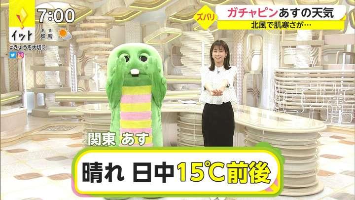 2021年02月22日加藤綾子の画像15枚目