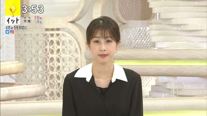 2021年02月23日加藤綾子の画像02枚目