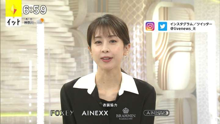 2021年02月23日加藤綾子の画像11枚目