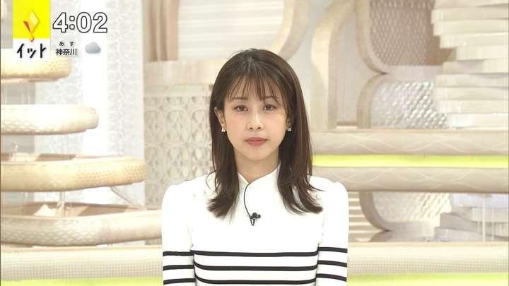 2021年02月24日加藤綾子の画像04枚目