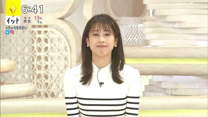 2021年02月24日加藤綾子の画像10枚目