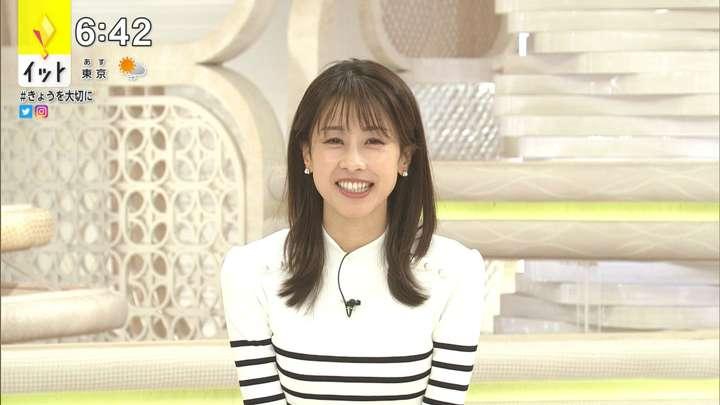 2021年02月24日加藤綾子の画像11枚目