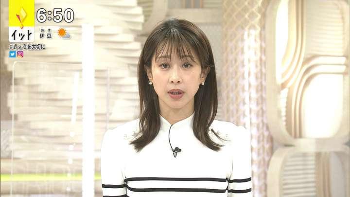 2021年02月24日加藤綾子の画像12枚目