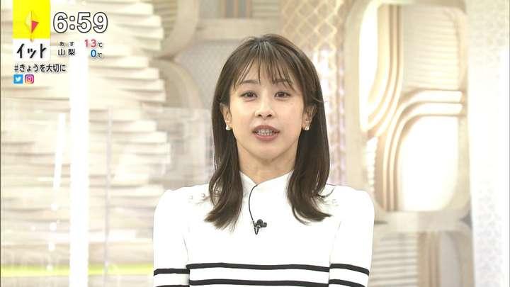 2021年02月24日加藤綾子の画像13枚目