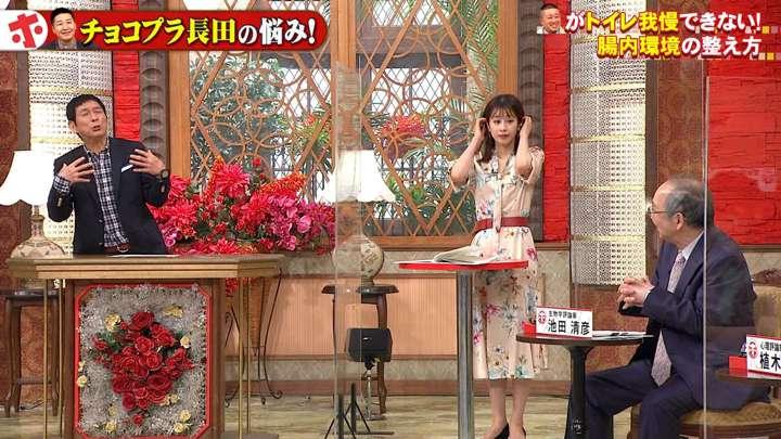 2021年02月24日加藤綾子の画像15枚目