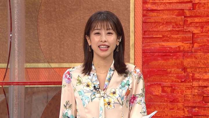 2021年02月24日加藤綾子の画像16枚目