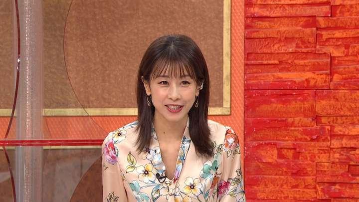 2021年02月24日加藤綾子の画像17枚目