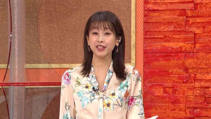 2021年02月24日加藤綾子の画像19枚目