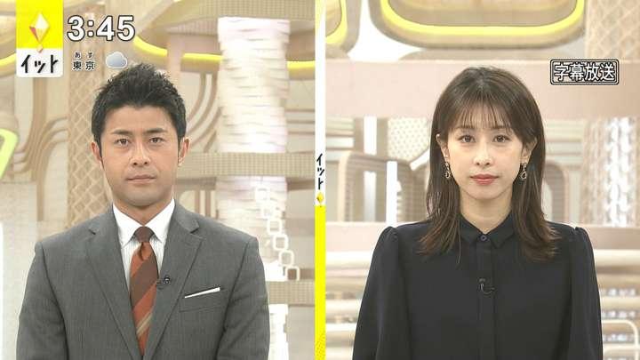 2021年02月25日加藤綾子の画像01枚目