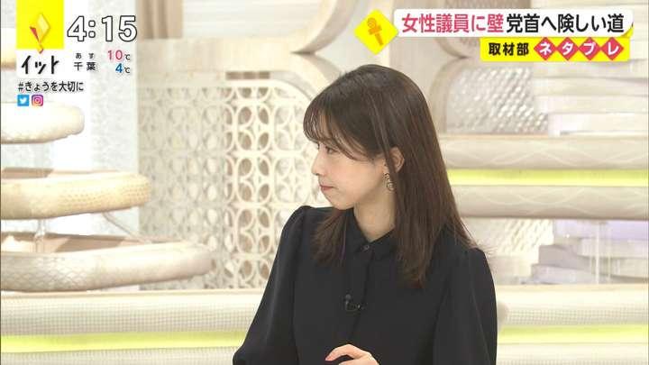 2021年02月25日加藤綾子の画像05枚目