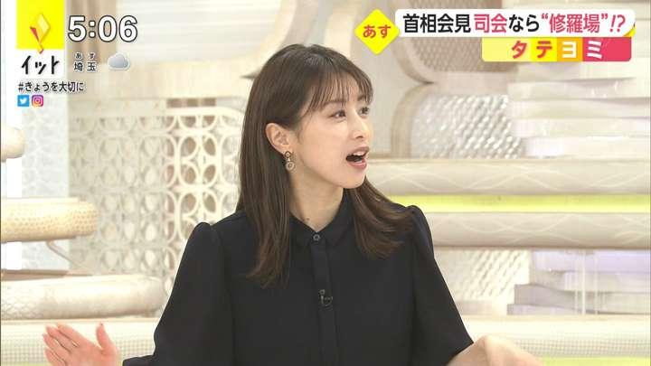 2021年02月25日加藤綾子の画像08枚目