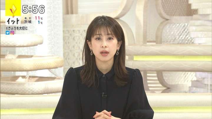 2021年02月25日加藤綾子の画像10枚目
