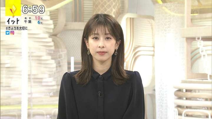 2021年02月25日加藤綾子の画像12枚目