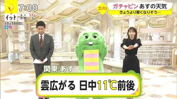 2021年02月25日加藤綾子の画像14枚目