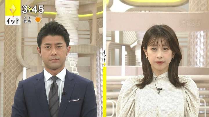 2021年02月26日加藤綾子の画像01枚目