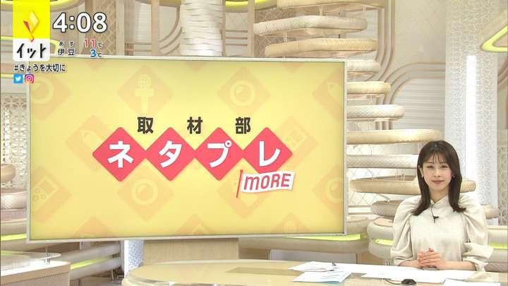 2021年02月26日加藤綾子の画像04枚目