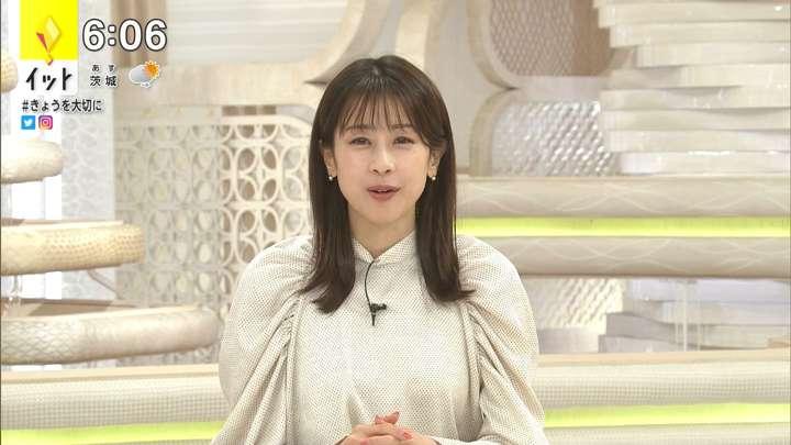 2021年02月26日加藤綾子の画像12枚目