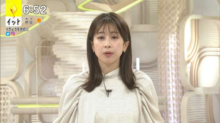 2021年02月26日加藤綾子の画像13枚目