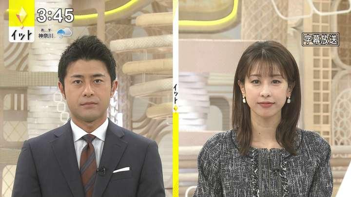 2021年03月01日加藤綾子の画像01枚目