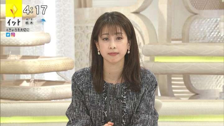 2021年03月01日加藤綾子の画像05枚目